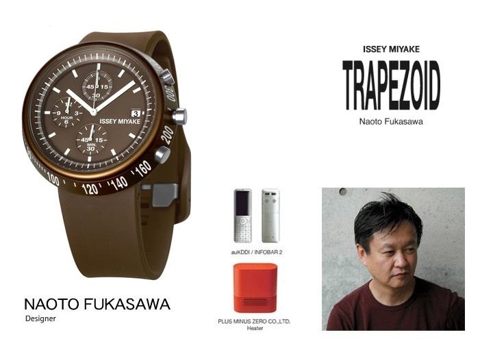 นาฬิกาข้อมือ ISSEY MIYAKE Trapezoid AL Men Ladies Watch Ref No. SILAT007 5