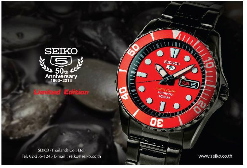 SEIKO Automatic SRP501 Limited edition