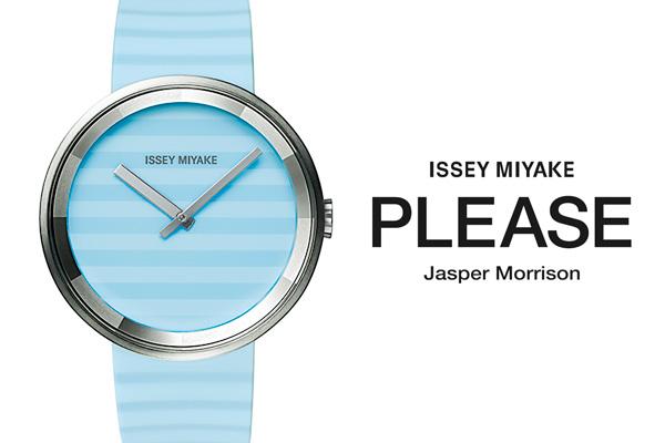 Issey Miyake PLEASE Pale Blue รุ่น SILAAA07 2
