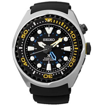 Seiko Prospex SUN021P1 Kinetic GMT Divers Man