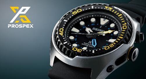 Seiko Prospex SUN021P1 Kinetic GMT Divers Man 1