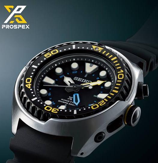 Seiko Prospex SUN021P1 Kinetic GMT Divers Man 2