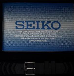 Seiko Silver Sumo (Limited Edition)  SPB029 2