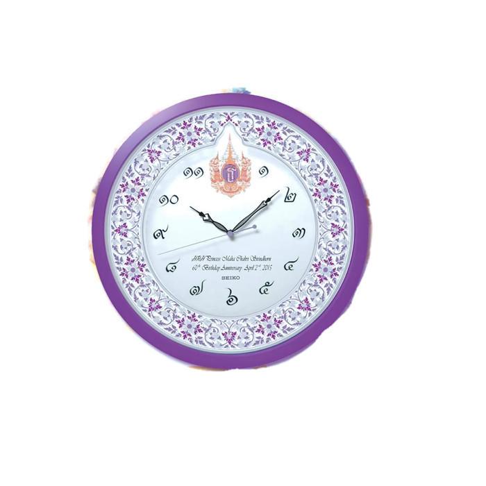 Seiko นาฬิกาเฉลิมพระเกียรติ 60 พรรษาสมเด็จพระเทพ โดย บริษัท ไซโก (ประเทศไทย)