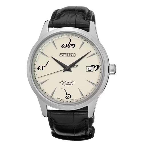 Seiko นาฬิกา SEIKO Limited Edition 234 ปี กรุงรัตนโกสินทร์ รุ่น SPB033J1